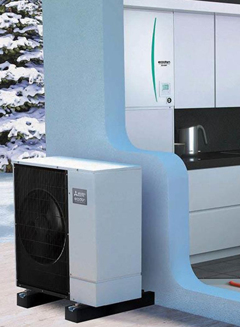 02pompe-a-chaleur-air-eau-ecodan-hydrobox-chauffage-light.jpeg